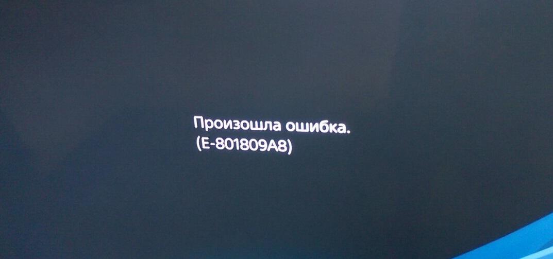 E-801809A8