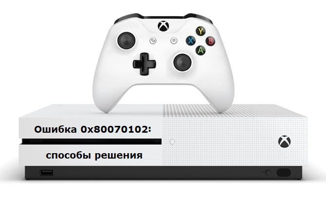 0x80070102