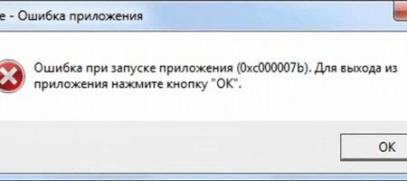 0xc000007b