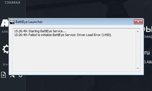 kak ispravit oshibku failed to initialize battleye service driver load error 1450 - fortnite battleye fix