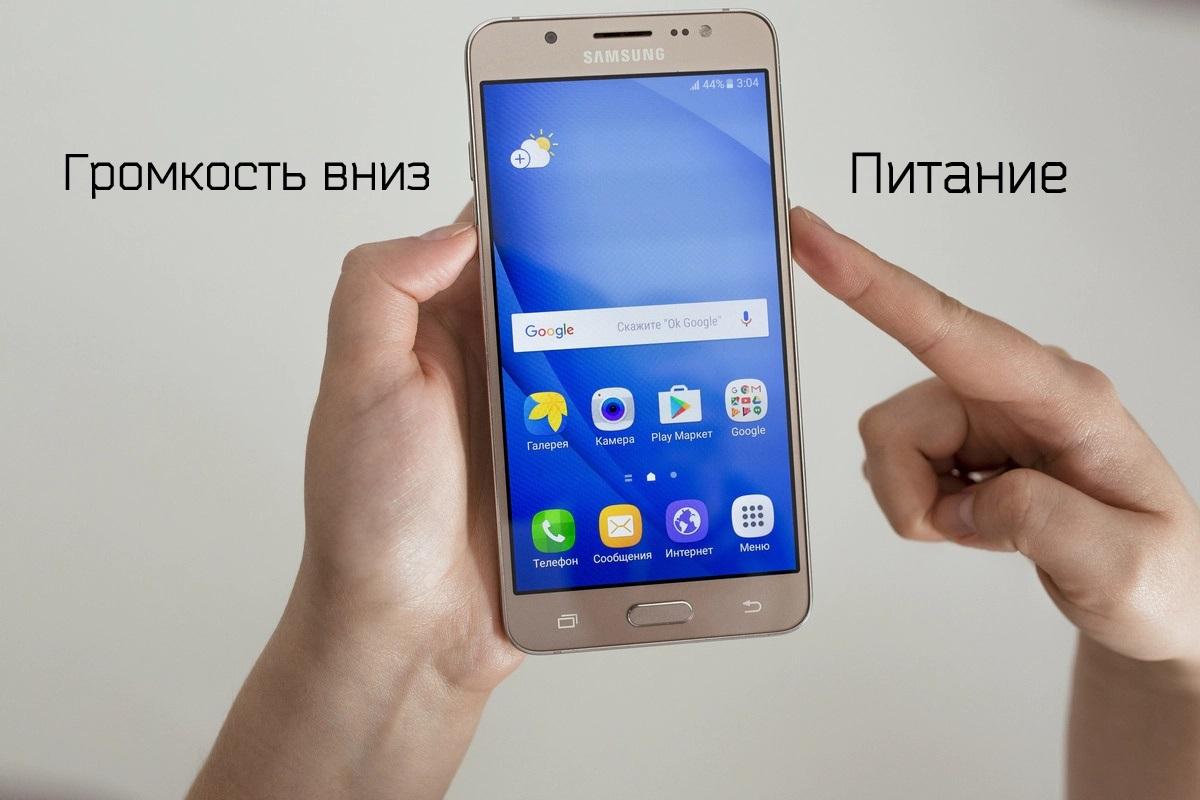 перезагрузить Galaxy Note 10