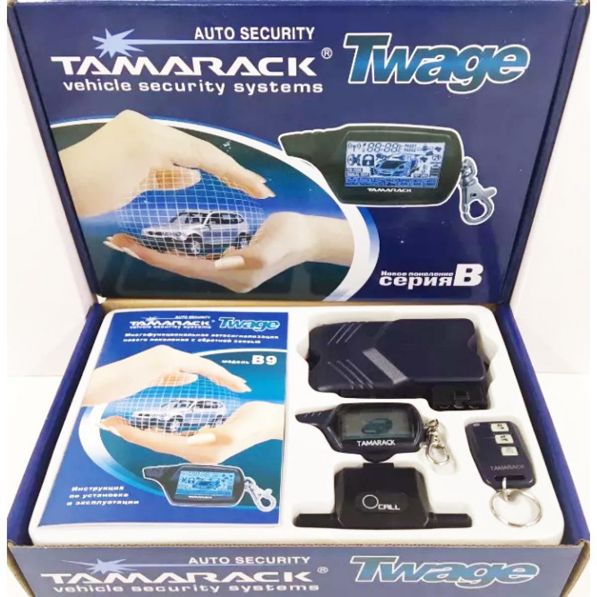 Tamarack Twage