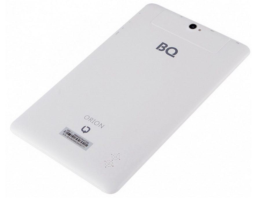 BQ 1045G