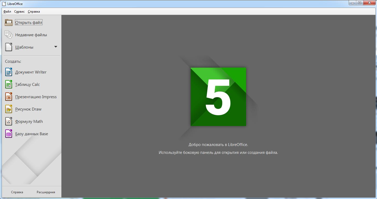 LibreOffice с Microsoft Word