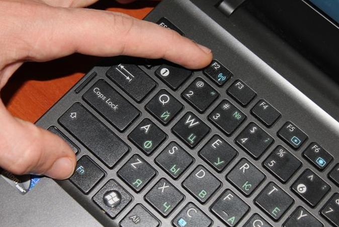 включить Wi-Fi на ноутбуке