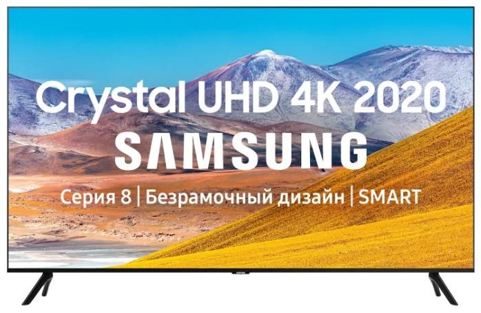 """Samsung UE50TU8570U 50"""" (2020)"""
