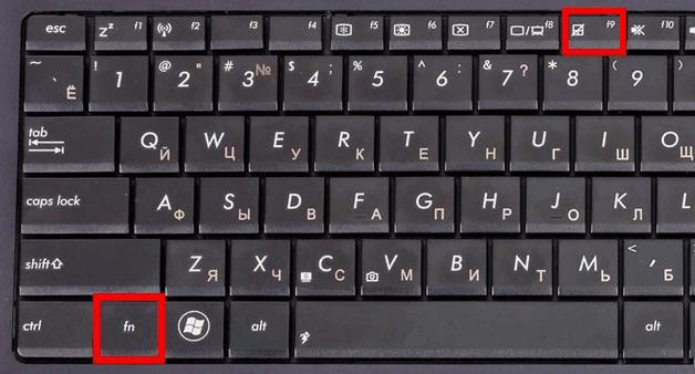 включить сенсорную панель клавишами