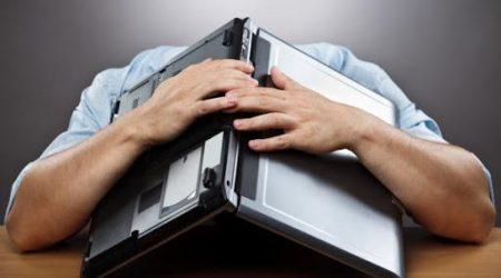выключается ноутбук