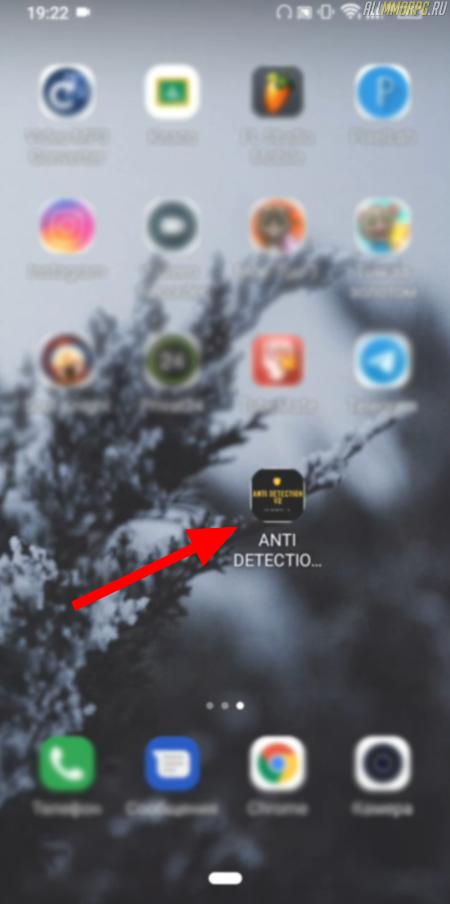Anti Detection V2