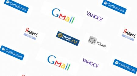 лучшие сервисы электронной почты